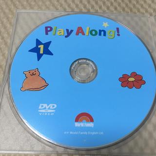 ディズニー(Disney)のDWE ディズニー英語システム プレイアロング 1 (知育玩具)