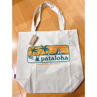 patagonia - Patagonia トート Hawaii限定アイテム