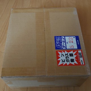 遊戯王 - ブラック・マジシャン・ガール ステンレス カード