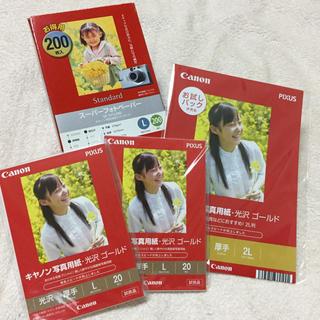 キヤノン(Canon)の【おまけ付】CANON キヤノン 写真プリント用紙 L判 177枚 (その他)