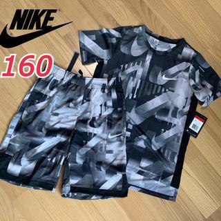 NIKE - 新品 NIKE ナイキ ジュニア Tシャツ ハーフパンツ 上下 セット 160