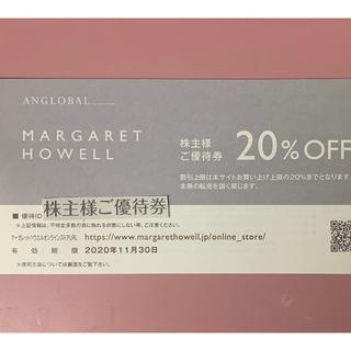 MARGARET HOWELL - TSI株主優待 アングローバル20%割引 マーガレットハウエル
