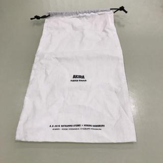 アキラプロダクツ(AKIRA PRODUCTS)のAKIRA nana-nana バック 保存袋(ショルダーバッグ)