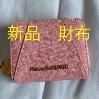 Maison de FLEUR - 新品 Maison de FLEUR  二つ折り財布