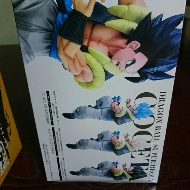 ドラゴンボールフィギュア30点セット エンタメ/ホビーのフィギュア(アニメ/ゲーム)の商品写真