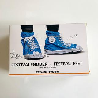 フライングタイガーコペンハーゲン(Flying Tiger Copenhagen)の靴カバー(長靴/レインシューズ)