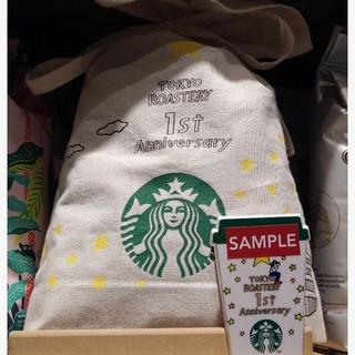 スターバックスコーヒー(Starbucks Coffee)のスターバックス TOKYO ロースタリー 1周年記念 限定品(ノベルティグッズ)