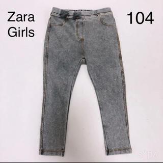 ザラキッズ(ZARA KIDS)のスキニーパンツ(104)(パンツ/スパッツ)