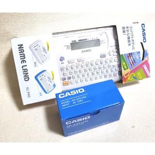 カシオ(CASIO)のCASIO ネームランド本体 KL-P40+ACアダプターのセット【新品同様】(オフィス用品一般)