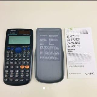 カシオ(CASIO)の関数電卓 fx-913ES CASIO(オフィス用品一般)