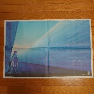 FGO5周年 北日本新聞(富山)(印刷物)