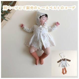 (66/ホワイト)子供服 花 ロンパース 長袖 春秋   可愛い スーツ 花柄(ロンパース)