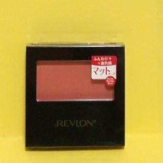 REVLON - 新品 レブロン マット パウダー ブラッシュ 108 シルキーブラッシュ