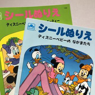 ディズニー(Disney)のシールぬりえ ディズニー(知育玩具)