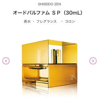 シセイドウ(SHISEIDO (資生堂))の資生堂 ZEN オードパルファム(香水(女性用))