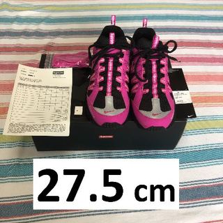 Supreme - Supreme Nike Air Humara Pink Sizu:9.5