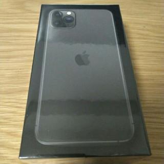 iPhone - iPhone 11 Pro Max 256 GB