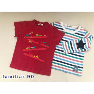 familiar - familiar Tシャツ、ロンTセット 90