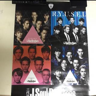 サンダイメジェイソウルブラザーズ(三代目 J Soul Brothers)の三代目jsb ポスター(ミュージック)