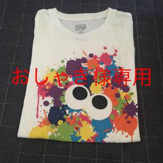 GU - ユニクロ UNIQLO スプラトゥーンTシャツ  150