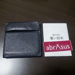 アブラサス 薄い財布 AppBankコラボ(折り財布)