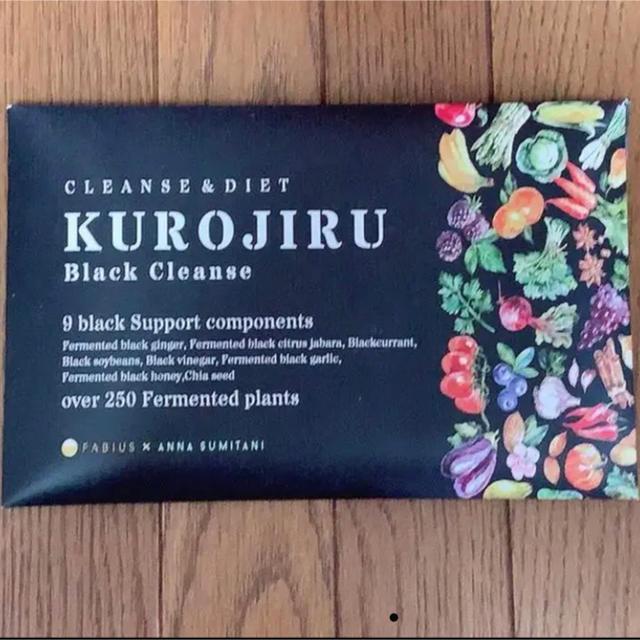 FABIUS KUROJIRU 黒汁 くろ汁 くろじる クロジル コスメ/美容のダイエット(ダイエット食品)の商品写真