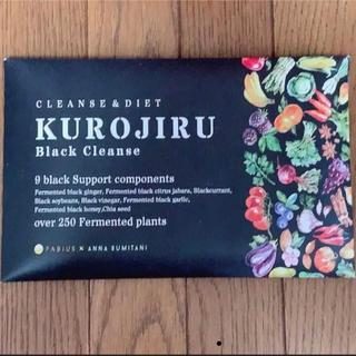 FABIUS KUROJIRU 黒汁 くろ汁 くろじる クロジル