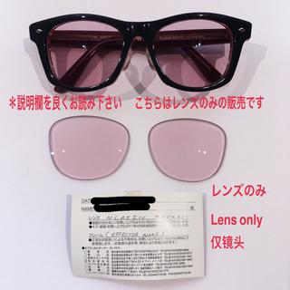 エフェクター(EFFECTOR)のエフェクター 新品定価以下 レンズ メガネ 眼鏡 サングラス バーガンディー(サングラス/メガネ)
