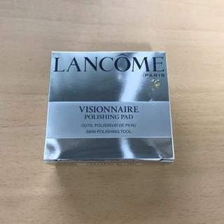 LANCOME - 【新品未使用】LANCOME ヴィジョネア ポリッシャー プレート