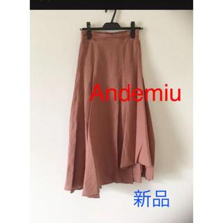 アンデミュウ(Andemiu)のAndemiu⭐︎リネンヘムラインロングスカート新品‼︎(ロングスカート)