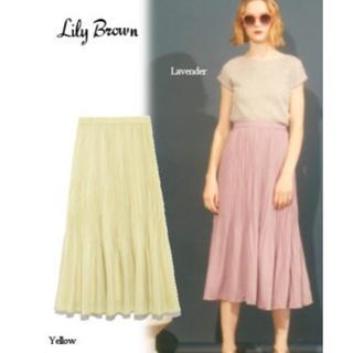 Lily Brown - リリーブラウン✨マキシスカート
