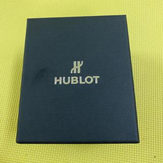 ウブロ(HUBLOT)のHUBLOT ウブロ  トラベルボックス  (腕時計(アナログ))