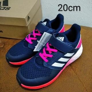 adidas - adidasスニーカー20cm