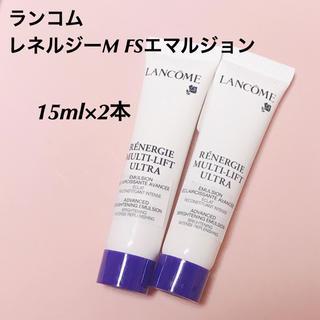 ランコム(LANCOME)の30ml ランコム レネルジー M FS エマルジョン 乳液(乳液/ミルク)