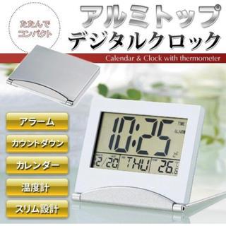 インテリア時計 多機能 アルミ製(置時計)