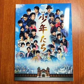 ジャニーズJr. - 映画少年たち 特別版Blu-ray