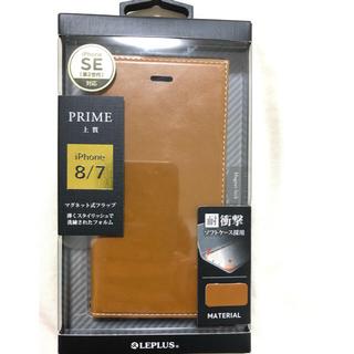 LEPLUS 薄型PUレザーケース PRIME LP-I7SLPNV