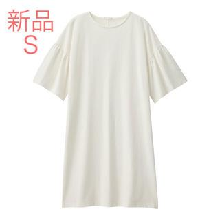 ジーユー(GU)の【新品】フレアスリーブロングT(Tシャツ/カットソー(七分/長袖))