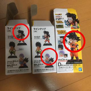 一番くじ ドラゴンボール  HISTORY OF RIVALS D賞 3種セット