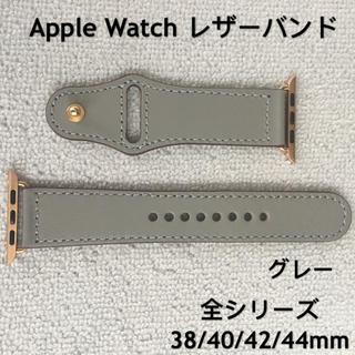 アップルウォッチ(Apple Watch)の【新入荷】アップルウォッチバンド 高級レザーベルト 本革 42mm/44mm対応(レザーベルト)