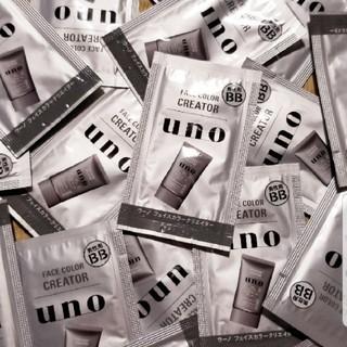 ウーノ(UNO)の資生堂 ウーノ フェイスカラークリエイター 男性用BBクリーム サンプル10枚(BBクリーム)