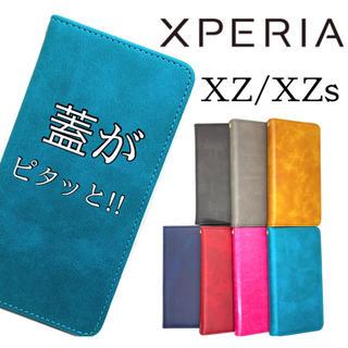 エクスペリア(Xperia)のSONY Xperia エクスペリア XZ XZs スマホ ケース カバー 手帳(Androidケース)