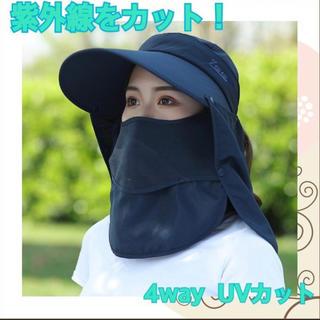 UVカット 帽子 レディース サンバイザー ブラック 黒 スポーツ 花粉症対策(その他)