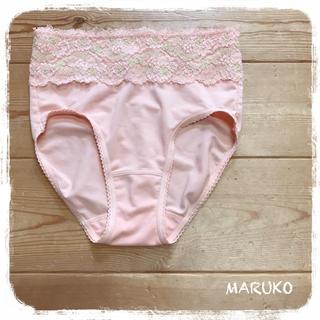 MARUKO - MARUKO *ショーツ