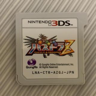 ニンテンドウ(任天堂)のパズドラZ(携帯用ゲームソフト)