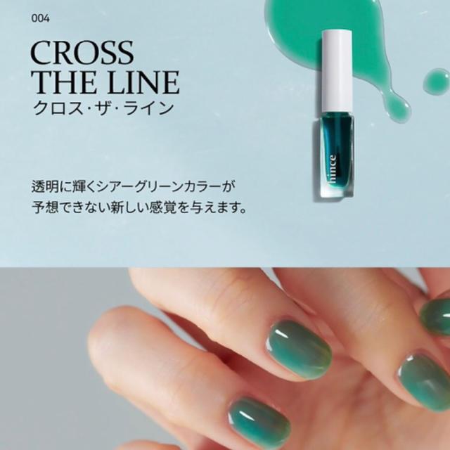 【新品未使用・当日発送】ヒンス ネイルカラー CROSS THE LINE コスメ/美容のネイル(マニキュア)の商品写真