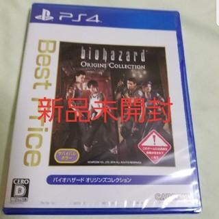 PlayStation4 - バイオハザード オリジンズコレクション(Best Price) PS4