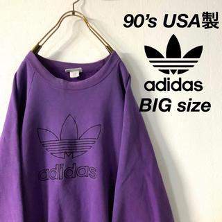adidas - 【希少】90's USA製 adidas ビッグシルエット 太アーム スウェット