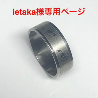 指輪 22号 ステンレスリング 149(リング(指輪))