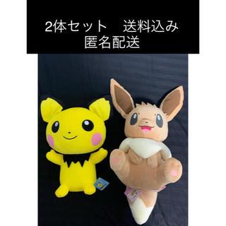 バンプレスト(BANPRESTO)のポケモン イーブイ&ピチュー ぬいぐるみ 非売品(ぬいぐるみ)